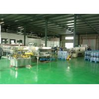 Buy cheap 2000l Per Hour Small Milk Processing Plant SUS304 High Performance from wholesalers