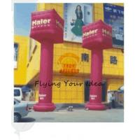 Buy cheap 0.4mm PVC Tarpaulin Advertising Helium Balloons Inflatable Pillar For Entertainment Events from wholesalers