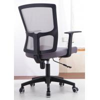 Buy cheap High End Ergonomic Home Computer Chairs , Black Spinny Chair Mesh Bottom from wholesalers