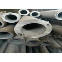 Buy cheap Metric Stainless Steel Tube 316 Grade Bore Sizes Chart Small Demention from wholesalers