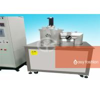 Buy cheap Well Type Vacuum Sintering Furnace , Stable Microwave Lab Equipments from wholesalers