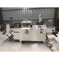 Buy cheap Automatic Label Die Cut Sticker Machine 2.2KW Power With Sheeting Function from wholesalers