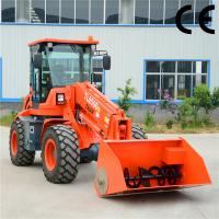 Buy cheap 2.5 ton wheel loader TL2500 telescopic loader tractor with high tip bucket for sale product
