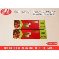 Buy cheap 30cm X 14 Micron X 150m Catering Aluminium Foil Roll Foods Packing / Wrapping Function from wholesalers