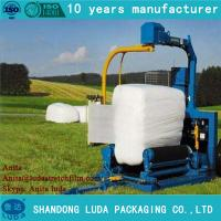 Buy cheap Luda 25 mics width silage hay baling from wholesalers