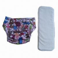 Buy cheap Baby cloth diaper with insert from wholesalers