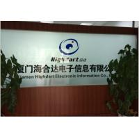 Xiamen Highdart Electronic Information Co.,Ltd
