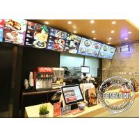 Buy cheap Slim Metal Shell Digital Menu Board Wall Mount LCD Screen Remote Control For Restaurant from wholesalers