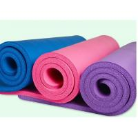 Buy cheap High Quality 20MM Thickening PVC Yoga Mat Fitness Non Slip Mat Floor Mat With Brand Your Own Logo , Good Elasticity from wholesalers