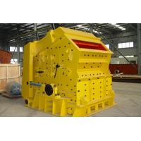 Buy cheap fine jaw crusher machine used for the solvent, slag, building stones from wholesalers