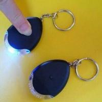 Buy cheap Promotional Whistle Key Finder Keychains, Customized Logos are Accepted from wholesalers