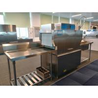 Commercial Restaurant Equipment 1600H 1100W 750D Dispenser inside for Staff canteens