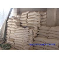 Buy cheap Smectite / Montmorillonite Natural Bentonite For Drilling Fluid from wholesalers
