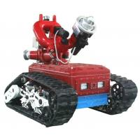 Buy cheap Fire Fighting Robot RXR-M40D-1 from wholesalers