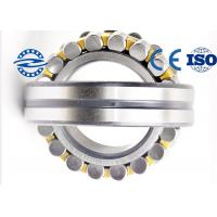 Buy cheap High Radial Load Capacity Spherical Roller Bearing 801806 For Gear Reducer 22205 from wholesalers