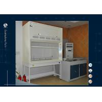 Buy cheap 4 Feet / 5 Feet / 6 Feet Steel Ductless Fume Hood  Science Projects Experiments from wholesalers
