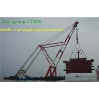 Buy cheap Mexico,Oman,Pakistan floating crane sell charter supply crane barge 100T TO product
