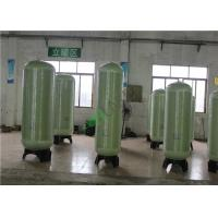 Buy cheap Different Flow RO Water Storage Tank With FRP Material For Reverse Osmosis System from wholesalers