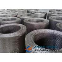 Buy cheap Plain Weave Square Woven Wire Mesh, SS304 & SS316 With Standard AISI from wholesalers