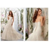 Buy cheap Tiered Skirt Mermaid Tail Wedding Dress For Kindly Bridal And Ladies from wholesalers