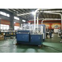 Buy cheap Fully Automated Double Wall Paper Cup Machine 380V 50Hz 4 KW 2oz - 14oz from wholesalers