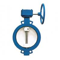 Buy cheap WBGXD372X wsingle eccentric wormed wafer type soft seat butterfly valve 1200mm DN from wholesalers