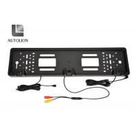 Buy cheap Hot Selling Good Quality Car License Plate Rearview Camera from wholesalers