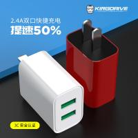 Buy cheap New products Australian plug Qualcomm quick wall charger QC 3.0 5v 3A double port usb travel charger for mobile phone product