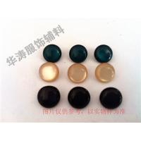 Buy cheap 1.142cm resin button,shank button from wholesalers