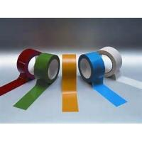 Buy cheap Strongest Adhesive Tape from wholesalers
