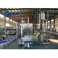Buy cheap Bottle Apple / Mango Fruit Juice Filling Machine High Technology More Efficient from wholesalers