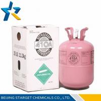 Buy cheap R410a Refrigerant Gas alternative refrigerants for r22 with 99.8% Purity from wholesalers
