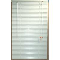 Buy cheap 25mm Aluminum Venetian Blinds Accessories , Horizontal Blinds Parts from wholesalers