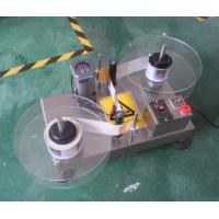 Buy cheap Label Counter, Label Counting Machine from wholesalers