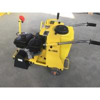 Buy cheap 500mm Blade Concrete Road Cutter / Asphalt Cutter with Plastic Water Tank from wholesalers
