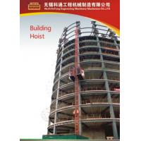 Buy cheap Painted / Hot Dipped Zinc Construction Material Hoists For Electric Power Plants product