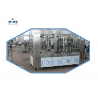 Buy cheap Aluminum Can Beer Filling Machine 330Ml 500Ml 1000Ml With Liquid Level Control from wholesalers