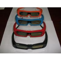 Buy cheap 120Hz IR Universal 3D Active Shutter Glasses For LG Panasonic TV product