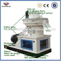 Buy cheap New Designed wood saw dust pellet making mill from wholesalers