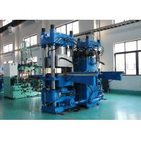 Buy cheap Hydraulic Vacuum Compression Molding Machine 2RT - 3RT - 4RT - Track Long Service Life from wholesalers