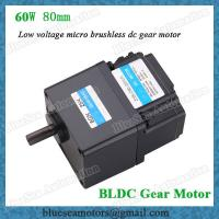 Buy cheap 60W low voltage DC brushless motor with normal gear reducer Micro BLDC gears from wholesalers