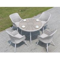 Buy cheap Hot Sales PE Rattan Aluminium chairs and table Hotel Outdoor Garden Patio chair product