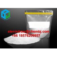 Buy cheap Legal Coluracetam MKC-231 Medical Raw Material CAS 135463-81-9 product