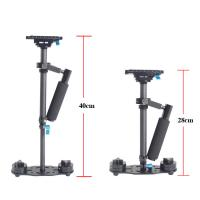 Buy cheap DSLR Camera Shooting Handheld Stabilizer Steadycam 40CM Carbon Fiber Tube from wholesalers