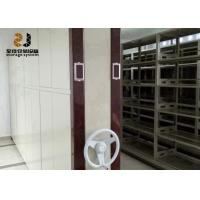 Buy cheap Cold roll Steel Mobile Storage Racks With Safety Lock Powder Coating from wholesalers