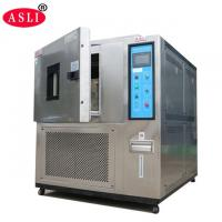 Buy cheap ESS Chamber/ Environmental stress screen chamber from wholesalers