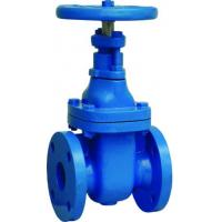 Buy cheap ASTM A 126 Class B Body, ANSI B16.1 Flanged End, 200 psi / 500psi, AWWA Gate Valve from wholesalers