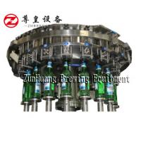 Buy cheap 500B / H Beer Bottle Filling Machine , Double Vacuum Beer Bottle Filling Equipment from wholesalers