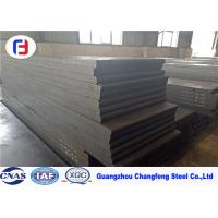 Buy cheap Hot Rolled S50C Carbon Tool Steel Flat Bar For Machine Structural Utilizing from wholesalers