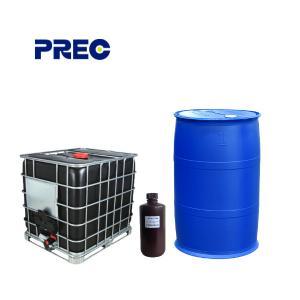 Buy cheap ISO9001 95.0 Wt% Acetoacetoxyethyl Methacrylate With Acrylates / Styrene Acrylates product